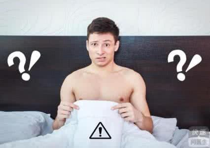 【不可不看】手淫导致早泄对男人有哪些影响