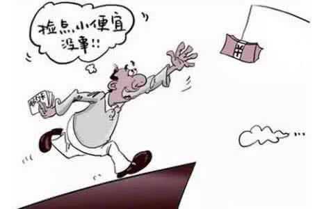 """淮安去哪里治早泄病【早泄让男人""""欲罢不能""""】"""