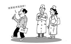 【收藏】淮安有没有治疗早泄的医院?