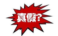 【二十岁早泄】男人的真假早泄分别!