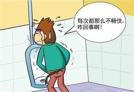 男性刚尿完又有尿意咋回事?这个真相你服吗?