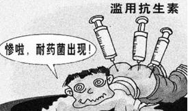 前列腺炎老是反***作怎么办【蓝搜香菇】教你三种方法!