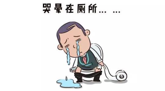 尿路感染的症状【图文对症】