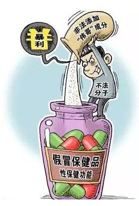 """老板养生酒加""""伟哥"""" 消费者感觉""""效果好""""纷纷订购【酒危害大】"""