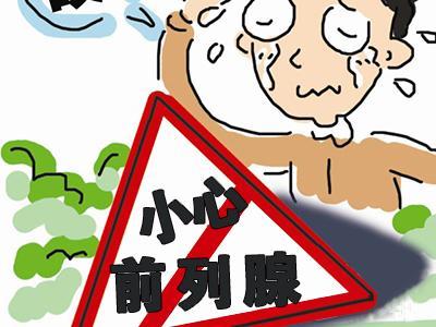 油菜花粉治愈前列腺【判断是否有用】
