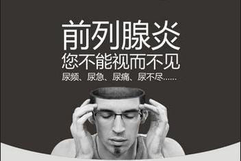 男人前列腺炎会影响勃起吗?不只是炎症的原因...