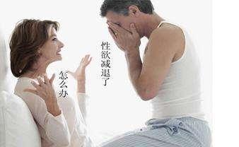 男性性功能低下怎么办?揭秘,男性性功能下降的多方面原因!
