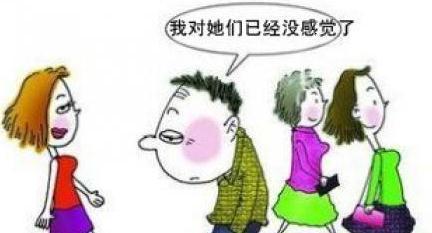 男人阳痿吃什么好(别在无知了!)