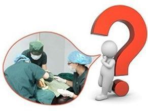前列腺可以手术吗?前列腺治疗方法有哪些?