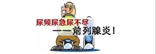 小便尿道灼热刺痛怎么回事(附解决治疗方法)