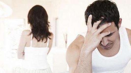 男性性功能减退是怎么回事?掌握三种方法能摆脱