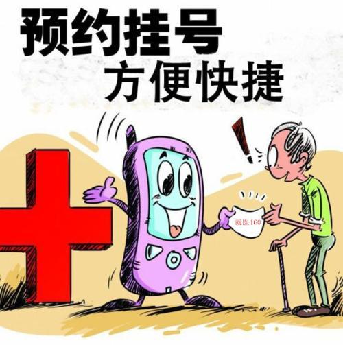 淮安治疗前列腺炎价格(预约有优惠)