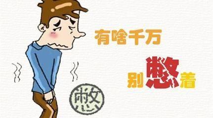 前列腺炎严重吗【4个影响】