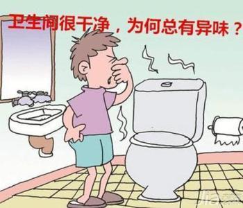 小便有异味是什么原因男人?尿液有异味,教你如何判断异常!