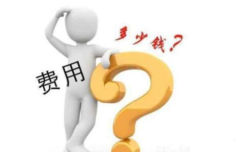 淮安阳痿多少钱能治好_博爱男科【价格透明】
