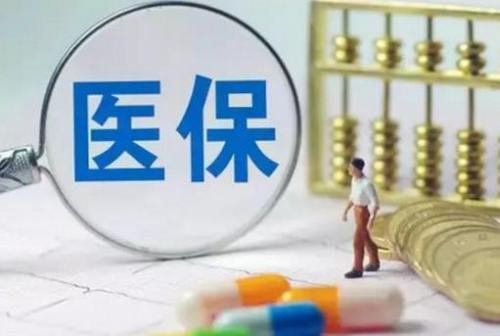 淮安治阳痿报销吗【阳痿治疗费用】
