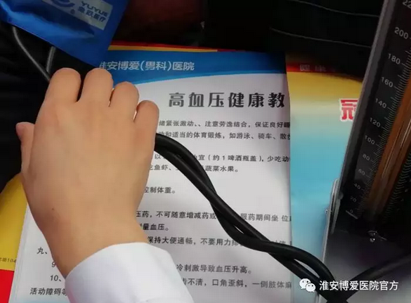 义诊送健康 情暖重阳节—淮安博爱医院开展重阳节义诊活动