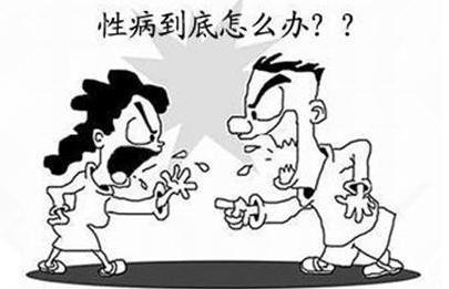 """淮安治疗生殖疱疹医院?四种方法还是""""它""""好!"""