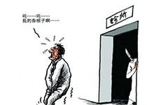 """淮安医院割包皮多少钱?""""低价""""包皮手术,小心摊上大事!"""