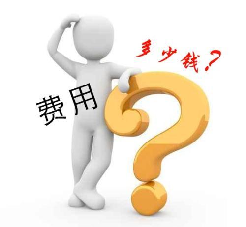 """淮安男人早泄手术要多少钱?不要只看价格不看""""重点"""""""