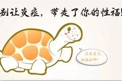"""男性龟头有红点是怎么回事?因为""""它""""导致龟头炎反***作"""