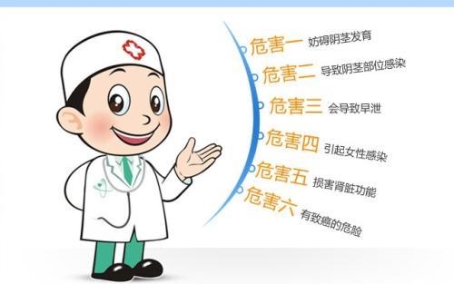"""淮安什么医院可以割包皮?包皮手术为您解决""""男""""言之隐"""