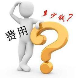 生殖器延长手术在淮安多少钱?