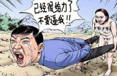 淮安治疗阳痿费用贵不贵 【2020费用一览表】