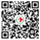 淮安博爱医院官方微信